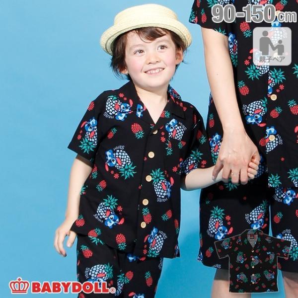 50%OFF SALE ベビードール BABYDOLL 子供服 親子お揃い ディズニー 総柄 シャツ 2482K (ボトム別売) キッズ 男の子 女の子 DISNEY|babydoll-y