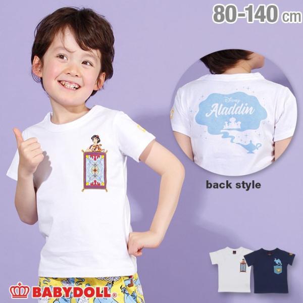 50%OFF SALE ベビードール BABYDOLL 子供服 ディズニー キャラクター ポケット Tシャツ 2485K キッズ 男の子 女の子 DISNEY