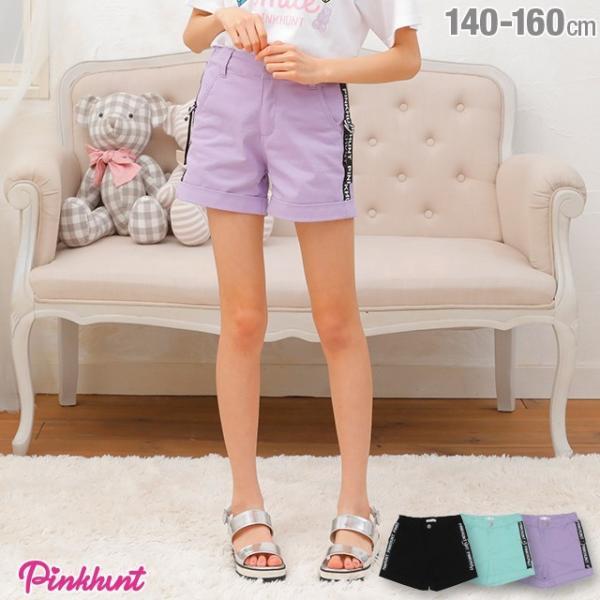 ベビードール BABYDOLL 子供服 PINKHUNT PH サイドベルトテープ ショートパンツ 2498K キッズ ジュニア 女の子 30s|babydoll-y