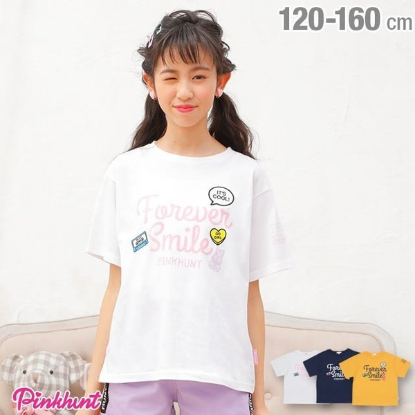 30%OFF SALE ベビードール BABYDOLL 子供服 PINKHUNT PH モチーフ Tシャツ 2502K キッズ ジュニア 女の子|babydoll-y