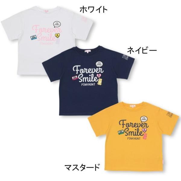 30%OFF SALE ベビードール BABYDOLL 子供服 PINKHUNT PH モチーフ Tシャツ 2502K キッズ ジュニア 女の子|babydoll-y|02