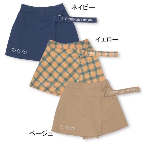 50%OFF SALE ベビードール BABYDOLL 子供服 PINKHUNT PH ラップ スカート風 ショートパンツ 2509K キッズ ジュニア 女の子|babydoll-y|02