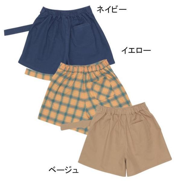 50%OFF SALE ベビードール BABYDOLL 子供服 PINKHUNT PH ラップ スカート風 ショートパンツ 2509K キッズ ジュニア 女の子|babydoll-y|03