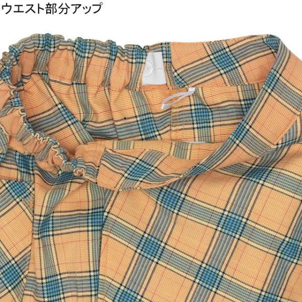 50%OFF SALE ベビードール BABYDOLL 子供服 PINKHUNT PH ラップ スカート風 ショートパンツ 2509K キッズ ジュニア 女の子|babydoll-y|04