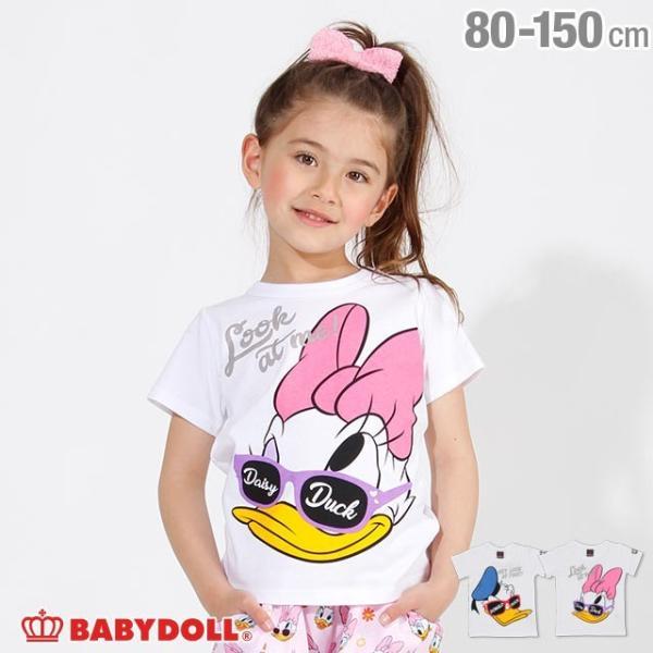 30%OFF SALE ベビードール BABYDOLL 子供服 ディズニー サングラス Tシャツ 2523K キッズ 男の子 女の子 DISNEY babydoll-y