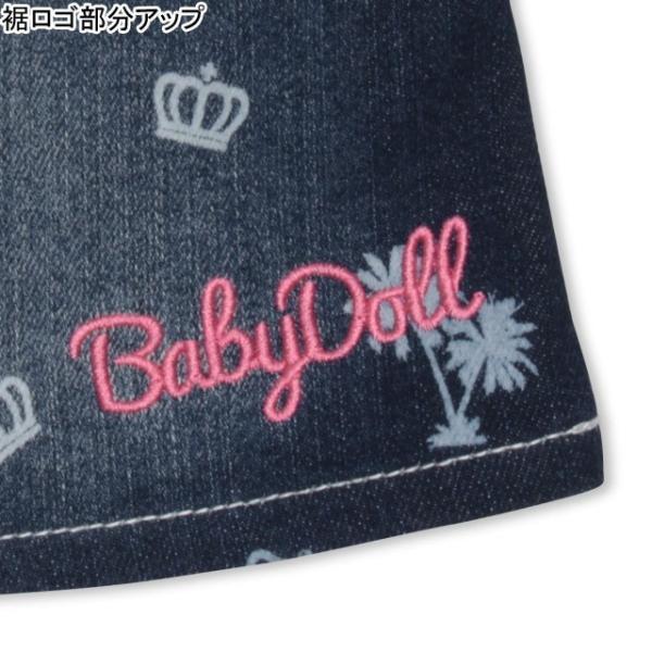 30%OFF SALE ベビードール BABYDOLL 子供服 ヤシの木柄 デニム 切替 スカート 2640K キッズ 女の子|babydoll-y|05