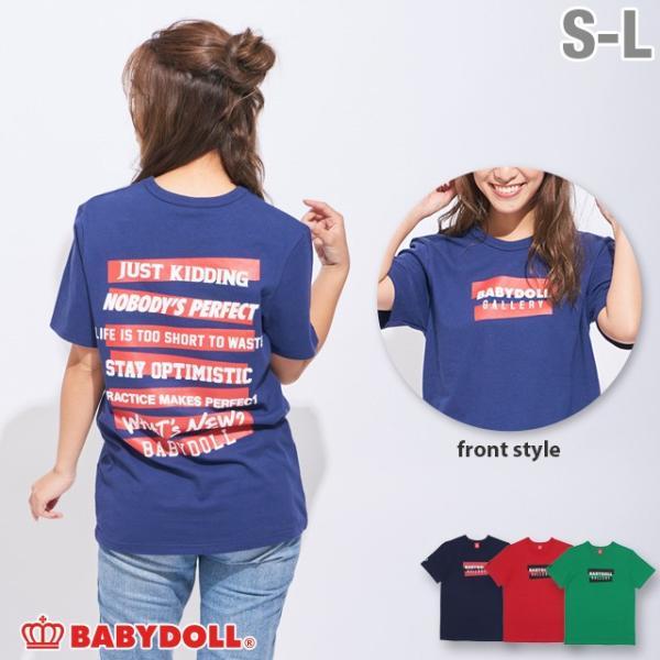 50%OFF SALE ベビードール BABYDOLL 子供服 メッセージ Tシャツ 2755A 大人 レディース メンズ|babydoll-y