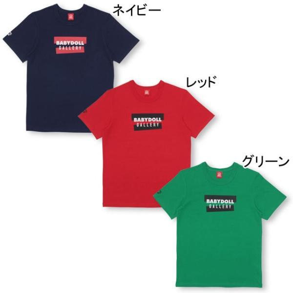 50%OFF SALE ベビードール BABYDOLL 子供服 メッセージ Tシャツ 2755A 大人 レディース メンズ|babydoll-y|02