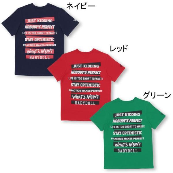 50%OFF SALE ベビードール BABYDOLL 子供服 メッセージ Tシャツ 2755A 大人 レディース メンズ|babydoll-y|03