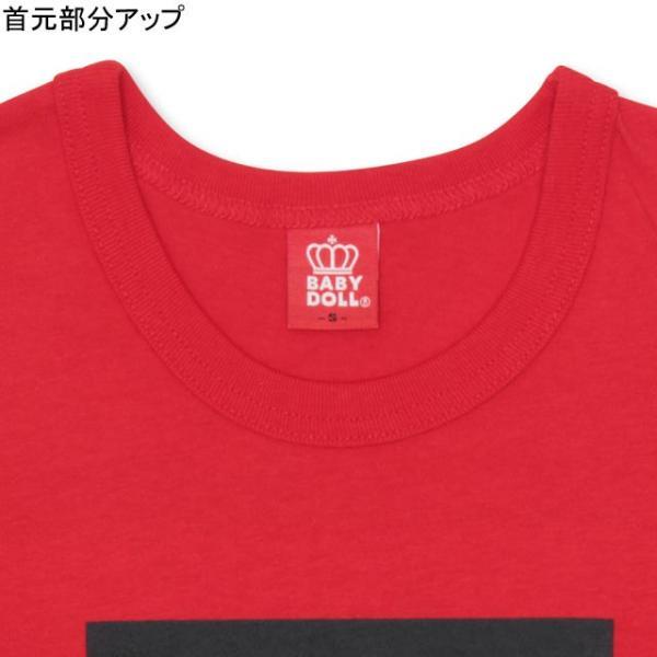 50%OFF SALE ベビードール BABYDOLL 子供服 メッセージ Tシャツ 2755A 大人 レディース メンズ|babydoll-y|04