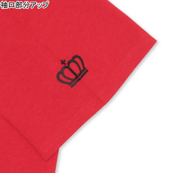 50%OFF SALE ベビードール BABYDOLL 子供服 メッセージ Tシャツ 2755A 大人 レディース メンズ|babydoll-y|05