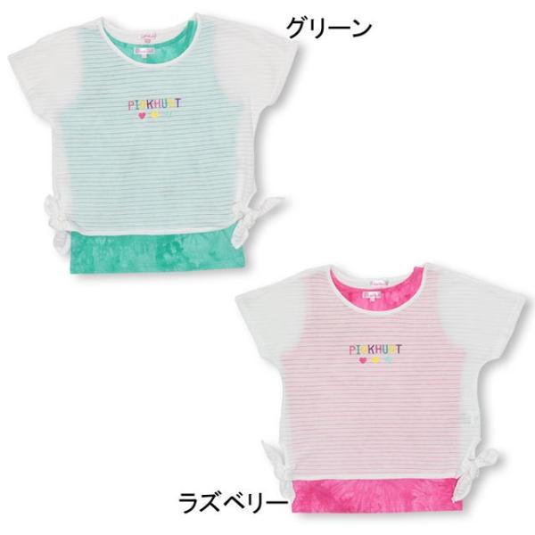50%OFF SALE ベビードール BABYDOLL 子供服 PINKHUNT PH 2セット Tシャツ 2790K キッズ ジュニア 女の子|babydoll-y|02