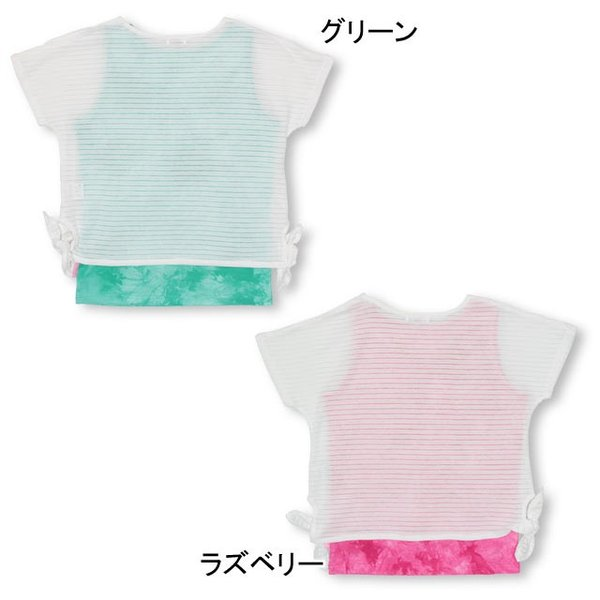 50%OFF SALE ベビードール BABYDOLL 子供服 PINKHUNT PH 2セット Tシャツ 2790K キッズ ジュニア 女の子|babydoll-y|03