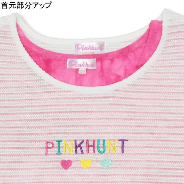 50%OFF SALE ベビードール BABYDOLL 子供服 PINKHUNT PH 2セット Tシャツ 2790K キッズ ジュニア 女の子|babydoll-y|04