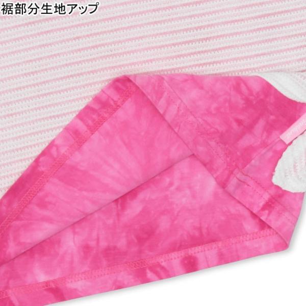 50%OFF SALE ベビードール BABYDOLL 子供服 PINKHUNT PH 2セット Tシャツ 2790K キッズ ジュニア 女の子|babydoll-y|05