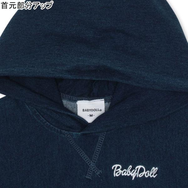 ベビードール BABYDOLL 子供服 親子お揃い マキシ ワンピース 2885K キッズ 女の子|babydoll-y|04