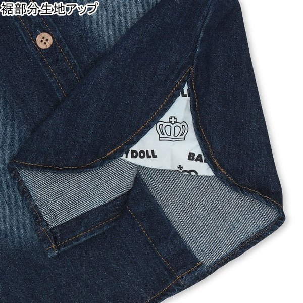 ベビードール BABYDOLL 子供服 親子お揃い デニム シャツ ジャケット 2925A 大人 レディース メンズ|babydoll-y|05