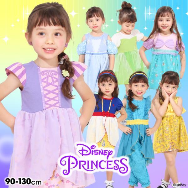 ベビードール BABYDOLL 子供服 ディズニー ワンピース プリンセス 5127K キッズ 女の子 DISNEY