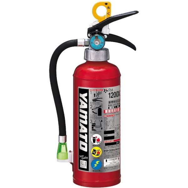 ヤマトプロテック 消火器 家庭用 住宅用 4型 アルミ製 蓄圧式 粉末 ABC消火器 FM1200X