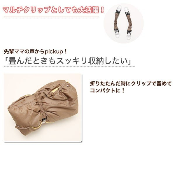 抱っこ紐 防寒 ベビーケープ くまさんのあったか防寒ケープ&レインカバー(BOX付き)|babygoose|12