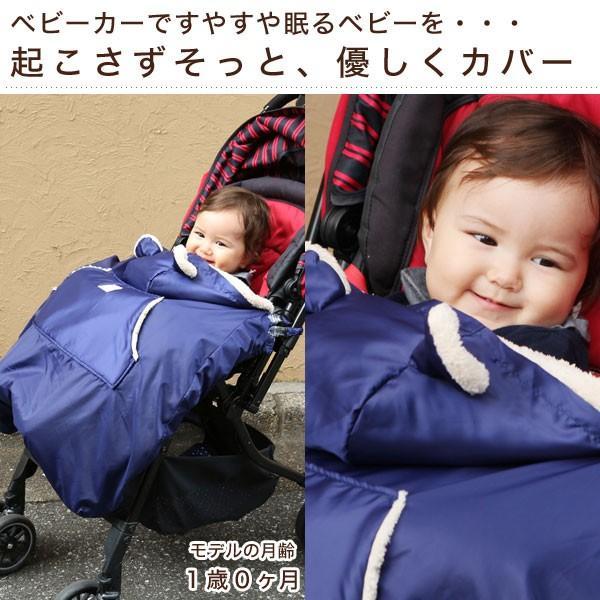 抱っこ紐 防寒 ベビーケープ くまさんのあったか防寒ケープ&レインカバー(BOX付き)|babygoose|05
