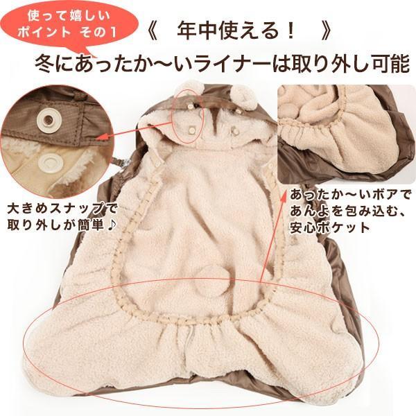 抱っこ紐 防寒 ベビーケープ くまさんのあったか防寒ケープ&レインカバー(BOX付き)|babygoose|08