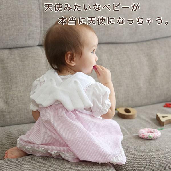 出産祝い 名入れ スタイセット 天使の羽がついたお名前入りNaming天使のスタイ2枚セット (出産祝い・名入れ・名前入り・誕生日・赤ちゃん・ベビー・ベビー服)|babygoose|02