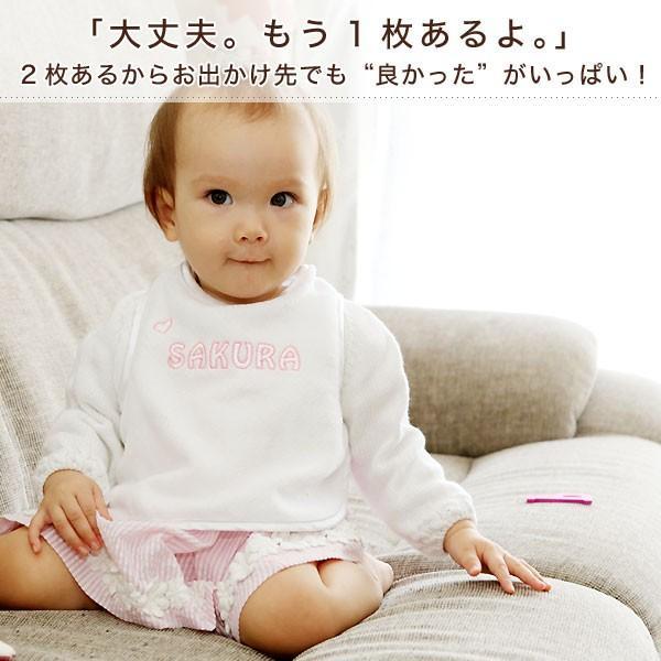 出産祝い 名入れ スタイセット 天使の羽がついたお名前入りNaming天使のスタイ2枚セット (出産祝い・名入れ・名前入り・誕生日・赤ちゃん・ベビー・ベビー服)|babygoose|04