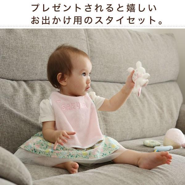 出産祝い 名入れ スタイセット 天使の羽がついたお名前入りNaming天使のスタイ2枚セット (出産祝い・名入れ・名前入り・誕生日・赤ちゃん・ベビー・ベビー服)|babygoose|05