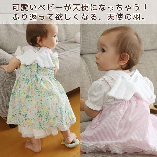 出産祝い 名入れ スタイセット 天使の羽がついたお名前入りNaming天使のスタイ2枚セット (出産祝い・名入れ・名前入り・誕生日・赤ちゃん・ベビー・ベビー服)|babygoose|06