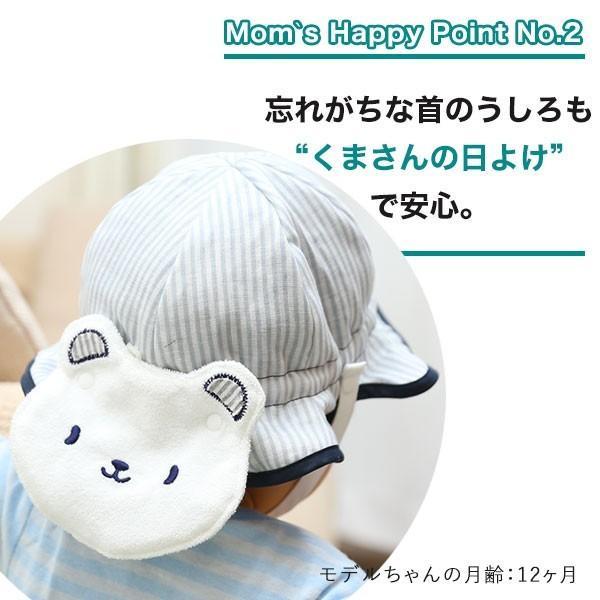 UVカット ベビー帽子 98%紫外線カット&クール!ママ安心♪「しろくまさん帽子」(ベビーグース)|babygoose|12