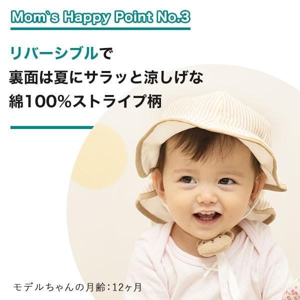 UVカット ベビー帽子 98%紫外線カット&クール!ママ安心♪「しろくまさん帽子」(ベビーグース)|babygoose|13