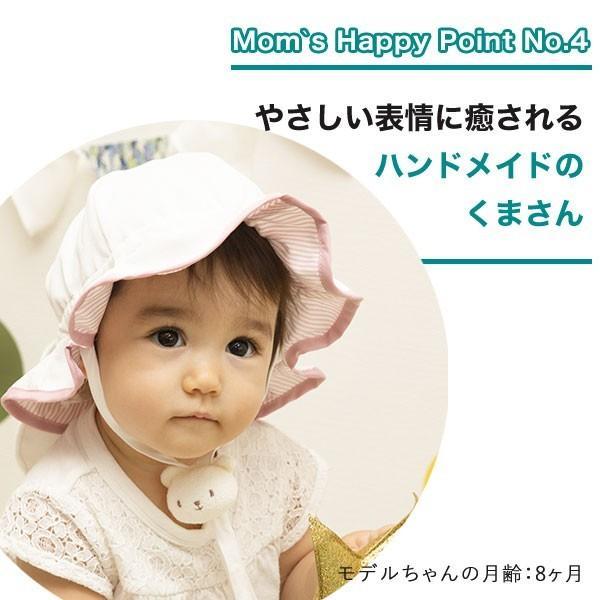UVカット ベビー帽子 98%紫外線カット&クール!ママ安心♪「しろくまさん帽子」(ベビーグース)|babygoose|14