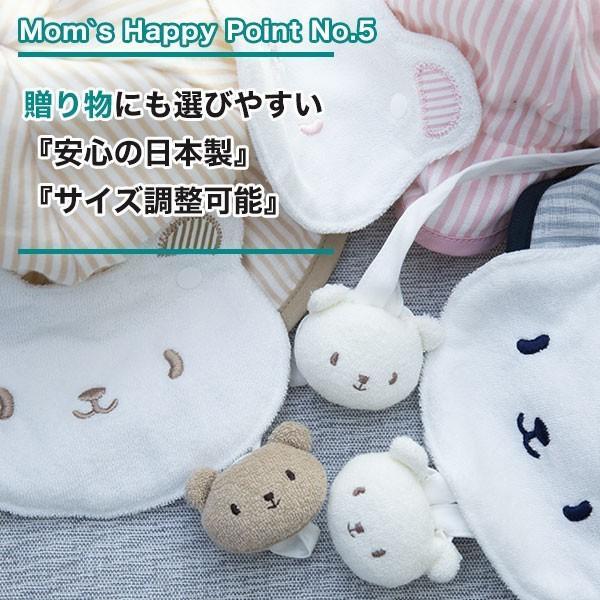 UVカット ベビー帽子 98%紫外線カット&クール!ママ安心♪「しろくまさん帽子」(ベビーグース)|babygoose|15