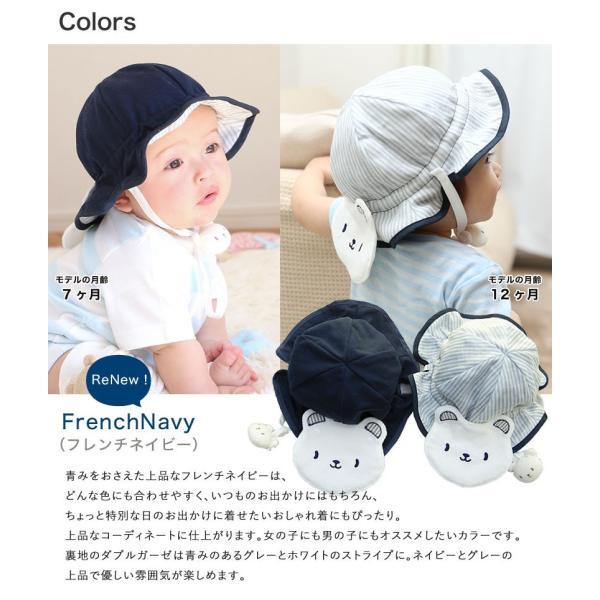 UVカット ベビー帽子 98%紫外線カット&クール!ママ安心♪「しろくまさん帽子」(ベビーグース)|babygoose|19