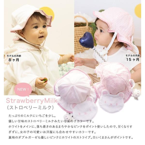 UVカット ベビー帽子 98%紫外線カット&クール!ママ安心♪「しろくまさん帽子」(ベビーグース)|babygoose|21