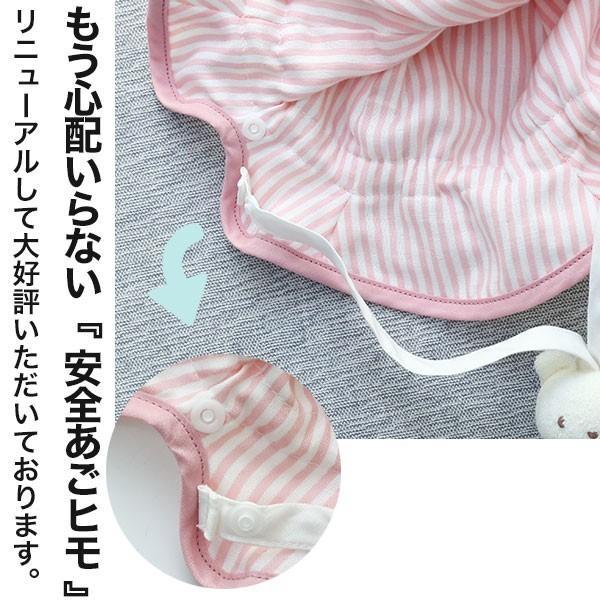 UVカット ベビー帽子 98%紫外線カット&クール!ママ安心♪「しろくまさん帽子」(ベビーグース)|babygoose|05