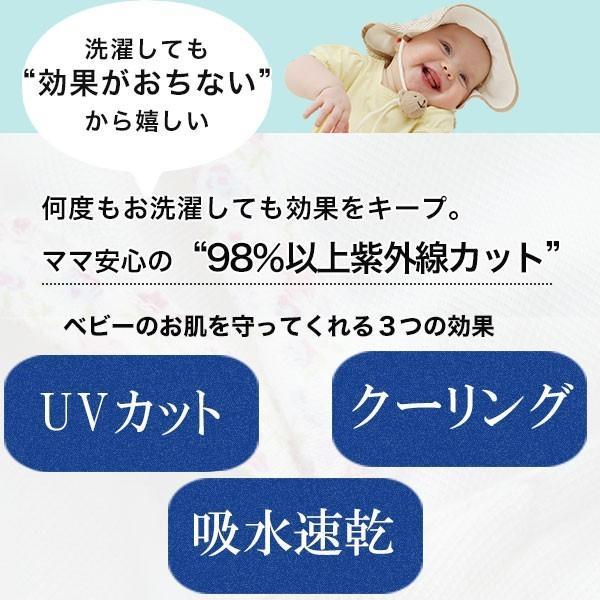 UVカット ベビー帽子 98%紫外線カット&クール!ママ安心♪「しろくまさん帽子」(ベビーグース)|babygoose|06