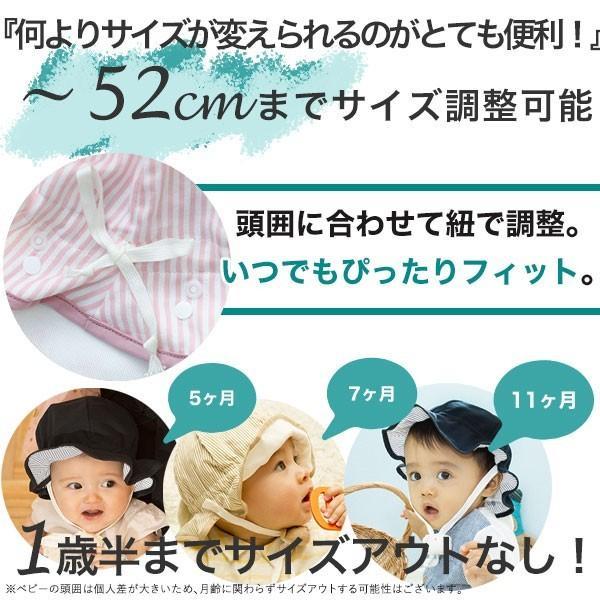 UVカット ベビー帽子 98%紫外線カット&クール!ママ安心♪「しろくまさん帽子」(ベビーグース)|babygoose|08