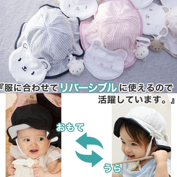 UVカット ベビー帽子 98%紫外線カット&クール!ママ安心♪「しろくまさん帽子」(ベビーグース)|babygoose|09