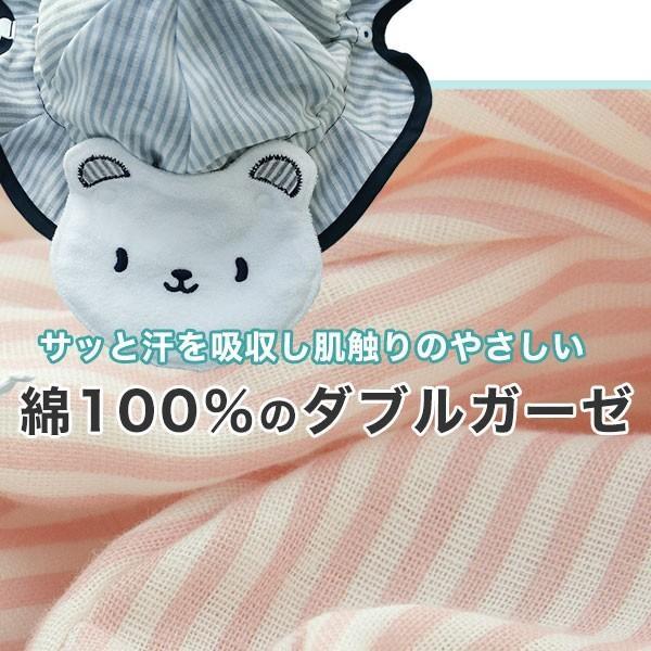 UVカット ベビー帽子 98%紫外線カット&クール!ママ安心♪「しろくまさん帽子」(ベビーグース)|babygoose|10