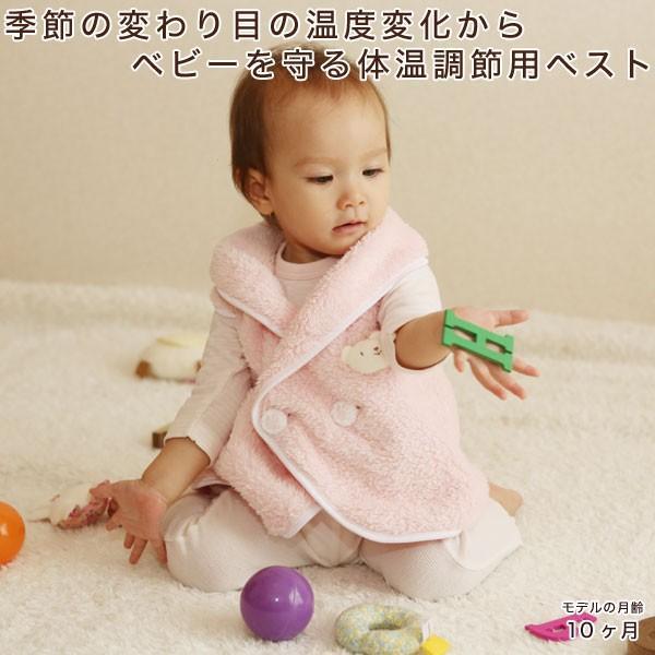 赤ちゃん ベスト 防寒 体温調節が苦手なベビーのための『くまさんあったかルームベスト』|babygoose|02