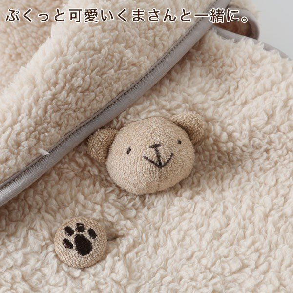 赤ちゃん ベスト 防寒 体温調節が苦手なベビーのための『くまさんあったかルームベスト』|babygoose|05