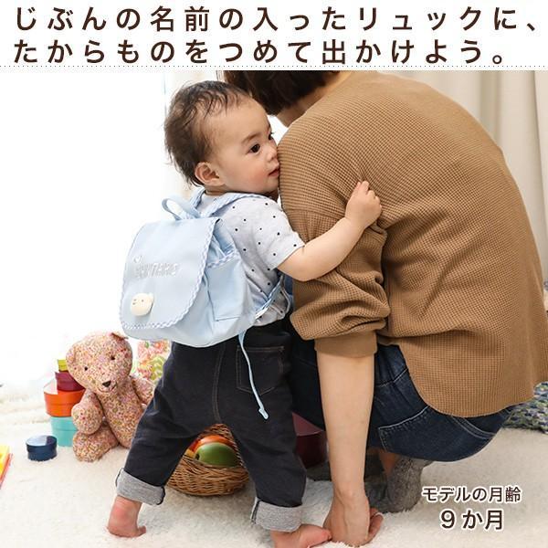 出産祝い 名入れ リュック ベビー ギフト 1歳誕生日プレゼント Namingくまさんリュック|babygoose|04