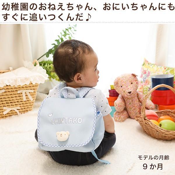 出産祝い 名入れ リュック ベビー ギフト 1歳誕生日プレゼント Namingくまさんリュック|babygoose|05