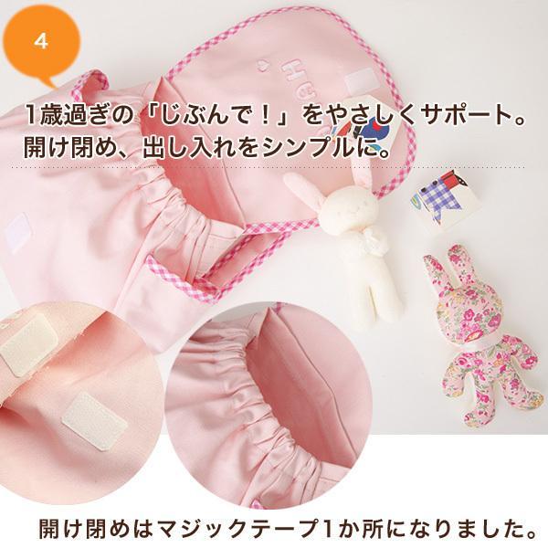 出産祝い 名入れ リュック ベビー ギフト 1歳誕生日プレゼント Namingくまさんリュック|babygoose|10