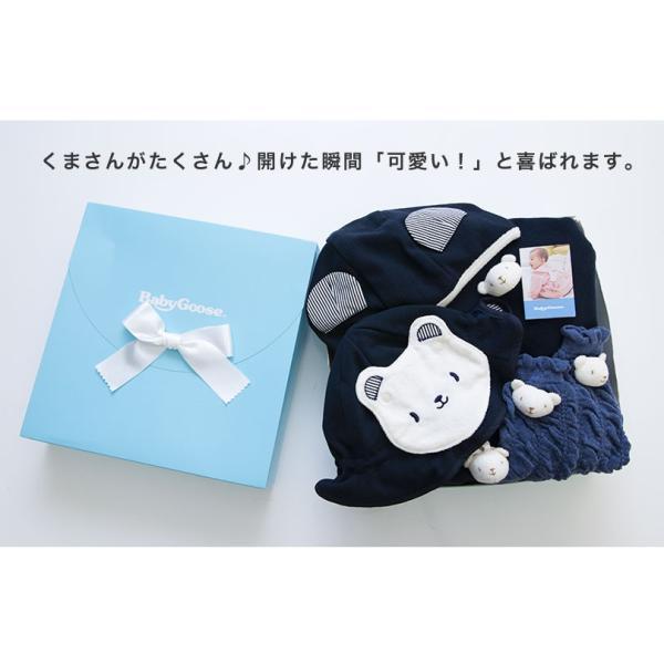 帽子・マント・トレンカのしろくまさんおでかけ3点セット(BOX付き)|babygoose|06