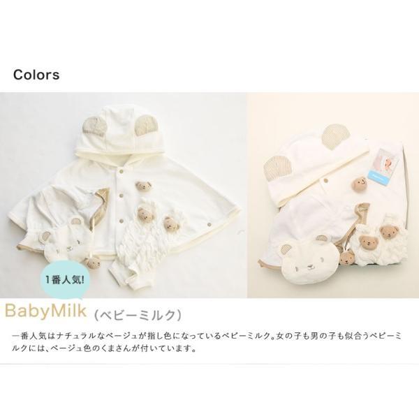 帽子・マント・トレンカのしろくまさんおでかけ3点セット(BOX付き)|babygoose|07