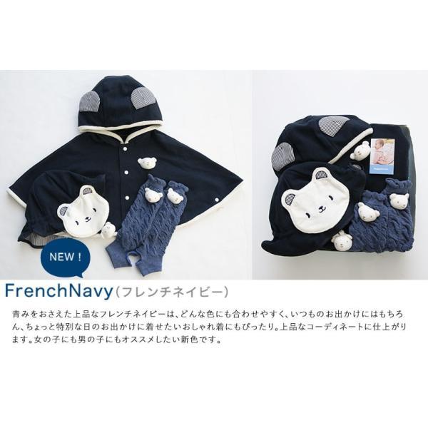 帽子・マント・トレンカのしろくまさんおでかけ3点セット(BOX付き)|babygoose|08