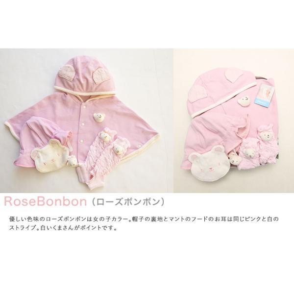 帽子・マント・トレンカのしろくまさんおでかけ3点セット(BOX付き)|babygoose|09